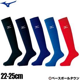 最大10%引クーポン 少年用 ミズノ アンダーストッキング 1足入 ジュニア 靴下 52UW123 ソックス B_AC 少年用 野球ウェア メール便可