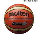 最大10%引クーポン モルテン バスケットボール6号球 インドア・アウトドア対応 オレンジ BGA6