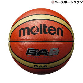 【年中無休】24%OFF 最大10%引クーポン モルテン バスケットボール6号球 インドア・アウトドア対応 オレンジ BGA6