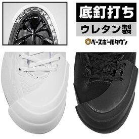 ◆◆取付工賃無料 ウレタン製Pカバー(釘打ち)材料+取り付けサービスセット ピッチャーカバー 野球
