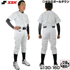 最大10%引クーポン 野球 ユニフォーム 上下セット SSK 練習着 ジュニア 少年用 PU003J ウェア