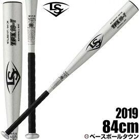 野球 バット 硬式金属 一般用 ルイスビルスラッガー TPX 19T 84cm 900g以上 トップバランス シルバー WTLJBB19T 最速発売2019年NEWモデル