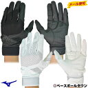 20%OFF 守備手袋 野球 ミズノ 片手用 グローバルエリート 高校野球対応 1EJED220 1EJED221 2019年NEWモデル 一般 大…