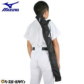 【年中無休】最大10%引クーポン ミズノ 少年用バットケース 1本入れ 1FJT8061 ジュニア用