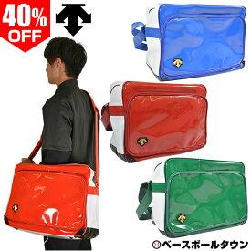 40%OFF 最大10%引クーポン エナメルショルダーバッグ 野球 デサント セカンドバッグ 約34L 45×22×35cm C-0102D アウトレット