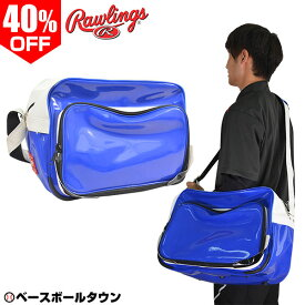 40%OFF 最大10%引クーポン 野球 バッグ ローリングス エナメルショルダー 約34L BAGES 通学 部活 合宿 旅行 遠征 アウトレット