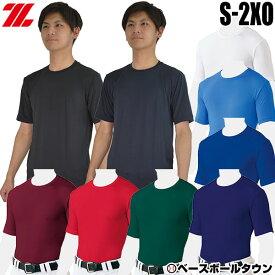 30%OFF 最大10%引クーポン ライトフィットアンダーシャツ ゼット 一般用 丸首 半袖 オールシーズン メール便可 BO1810 野球ウェア メンズ 男性 大人