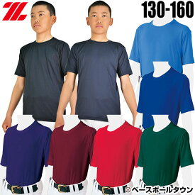 30%OFF 最大10%引クーポン ジュニア用 ゼット ライトフィットアンダーシャツ 丸首 半袖 オールシーズン メール便可 BO1810J 野球ウェア 少年用 子供用