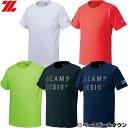 最大1000円引クーポン ゼット ビームス デザイン BEAMS DESIGN セミラグランTシャツ 半袖 一般用 吸汗速乾 BOT399T2 …
