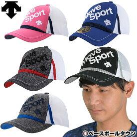 送料無料 最大10%引クーポン デサント 帽子 バックメッシュキャップ DMANJC01 2019 スポーツ 一般 男女兼用
