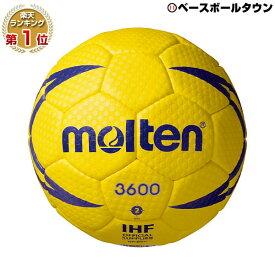 20%OFF 最大10%引クーポン モルテン ハンドボール ヌエバX3600 2号 屋外グラウンド用 検定球 H2X3600