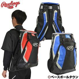 最大10%引クーポンローリングス バックパック 約31L R500JP 野球 バッグ リュック かばん