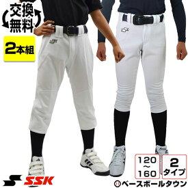 最大10%引クーポン【2本組】野球 ユニフォームパンツ 2019 SSK 選べる2タイプ 練習着 ジュニア レギュラーヒザ2重補強 ショートフィット PUP003RJ PUP003SJ 少年 子供 子ども キッズ ウェア