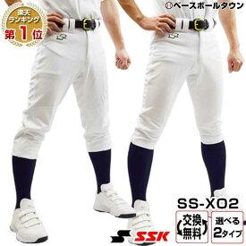 最大10%引クーポン 野球 ユニフォームパンツ SSK 練習着 練習着パンツ ストレッチ機能 ヒップパッド付 PUP003R PUP003S ウェア