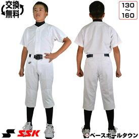 【交換送料無料】 最大10%引クーポン 野球 ユニフォーム 上下セット SSK 練習着 ジュニア 少年用 PU003J ウェア