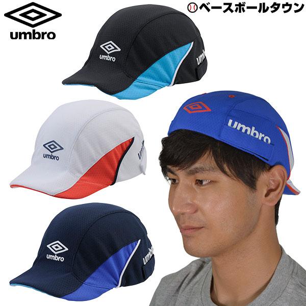 20%OFF 最大10%引クーポン アンブロ フットボールプラクティスキャップ 熱線遮藪クーリング UVカット UUANJC03 UMBRO 2019 帽子 一般 大人