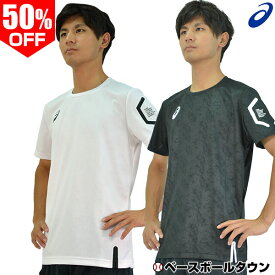 50%OFF 最大10%引クーポン アシックス Tシャツ 半袖 ショートスリーブトップ LIMO XA6230 一般 メール便可