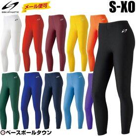 最大10%引クーポン SSK ロングスパッツ 日本製 一般用 トレーニング インナーパンツ ロングタイツ 野球 サッカー メール便可 SXA717P 交換不可 交換不可