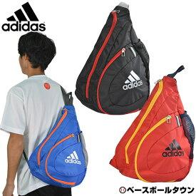 最大2千円オフクーポン アディダス サッカー ボール用バッグ1個入れ AKM35BKR AKM35BOR AKM35RY フットサル ボールバッグ ボール入れ ボールケース