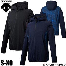 40%OFF 最大10%引クーポン デサント 大谷コレクション エアーブロックシャツ ジャケット フード DBMMJL21SH ブレーカー メンズ ハーフジップ パーカー 野球