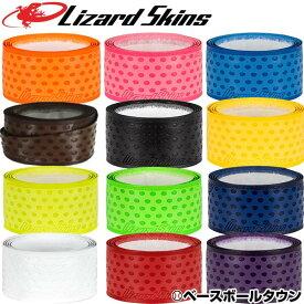 【年中無休】最大10%引クーポン リザードスキンズ 野球 グリップテープ シングルカラー LDLSG 単色 バットアクセサリー