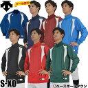 最大10%引クーポン ウインドシャツ デサント 一般用 軽量 防風 ハイネック 長袖 PJ-251B 野球ウェア トレーニングジャ…