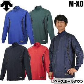 最大10%引クーポン ウインドシャツ デサント 一般用 軽量 防風 ハイネック 長袖 PJ-252 野球ウェア トレーニングジャケット シャカシャカ クリスマスプレゼントに