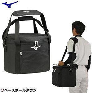 最大10%引クーポン ボールケース 野球 ミズノ 約25L 硬式 軟式 5ダース入れ ボールバッグ 1FJB8021 バッグ刺繍可(有料)