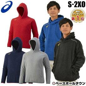 最大10%引クーポン フリースジャケット アシックス BAW211 防寒ウエア パーカー トレーニング