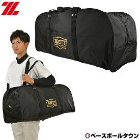 最大10%引クーポン ゼット 野球 ヘルメット兼キャッチャー防具ケース バッグ ブラック BA1325-1900