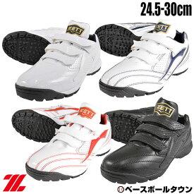 【年中無休】35%OFF 最大10%引クーポン トレーニングシューズ 野球 ゼット ZETT ラフィエットSP トレシュー アップシューズ 靴 マジックテープ ベルクロ 23.0〜29.0cm BSR8872