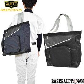 最大10%引クーポン ゼット トートバッグ 野球 ネオステイタス 40×43×17cm BAN5020 2020 バッグ刺繍可(有料) 鞄 かばん バッグ