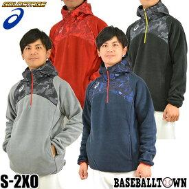 最大10%引クーポン アシックス ゴールドステージ 野球 フリースパーカー ジャケット ハーフジップ メンズ BAW209 秋冬物 防寒ウェア 野球ウェア