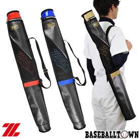 最大10%引クーポン ゼット バットケース 野球 1本入用 BC140 2020年NEW 限定品 一般用 大人