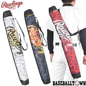 【年中無休】最大10%引クーポン ローリングス 野球 バットケース 1本入れ用 EBC10S04 2020年NEW 一般用 バット袋