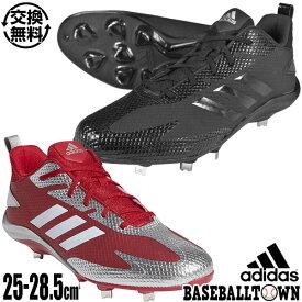 【交換送料無料】 50%OFF 最大10%引クーポン スパイク 野球 アディダス adidas 埋め込み金具 アディゼロ スタビル LOW DB3448 B76026