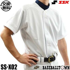 【あす楽】【交換送料無料】 野球 ユニフォームシャツ SSK 練習着 PUS003 ウェア SSから2XO 大きいサイズ _10OFF