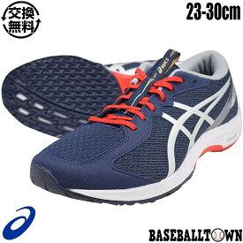 【交換送料無料】30%OFF トレーニングシューズ 野球 アシックス ライトレーサー2 1013A083 LYTERACER 2 トレシュー アップシューズ 靴