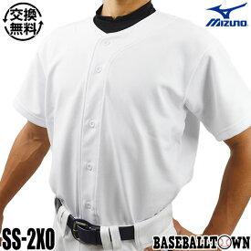 【交換送料無料】最大10%引クーポン 野球 ユニフォームシャツ ミズノ 練習着 メンズ ウェア サイズ交換往復送料無料