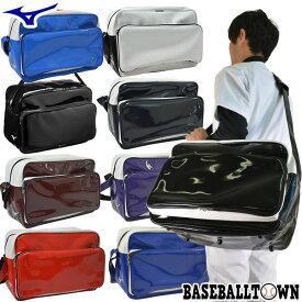 22%OFF バッグ 野球 ミズノ セカンドバッグエナメル 約42L 1FJD9023 バッグ刺繍可(有料) ショルダーバッグ かばん 旅行 合宿 部活 遠征