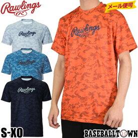 【最大P10倍】【年中無休】最大10%引クーポン Tシャツ 半袖 ローリングス 野球 ローリングスカモ Tシャツ AST10S04 2020NEW カモフラージュ柄 迷彩柄 メンズ 男性 一般用 野球ウェア メール便可