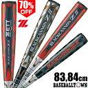 70%OFF ブラックキャノンZ2 一般用 野球 バット 軟式 ゼット FRP カーボン製 83cm 84cm BCT35913 BCT35914 BCT35923 …