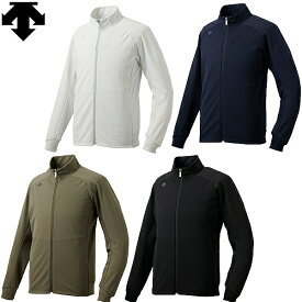 40%OFF 最大10%引クーポン デサント トレーニングジャケット ジャージ 長袖 大人 DMMNJF12 ウェア