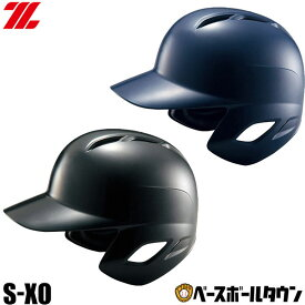 最大10%引クーポン ゼット 軟式打者用ヘルメット 両耳付 一般用 BHL370
