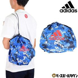 最大2千円オフクーポン アディダス 新型ボールネット 1個入れ 25×25×25cm サッカー 日本代表 ABN02JP フットサル ボールバッグ ケース メール便可