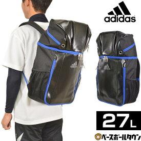 最大10%引クーポン アディダス サッカー ボール用デイパック 約27L 黒×青 ADP26BKB バッグ バックパック リュックサック