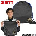 最大10%引クーポン グラブ袋 ゼット ネオステイタス マルチ袋 BAN1900 ブラック 34×39cm メール便可