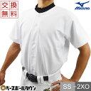 最大10%引クーポン 【交換送料無料】野球 ユニフォームシャツ ミズノ 練習着 メンズ ウェア 12JC9F6001 サイズ交換往復送料無料 楽天スーパーSALE