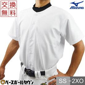 最大10%引クーポン 【交換送料無料】野球 ユニフォームシャツ ミズノ 練習着 メンズ ウェア 12JC9F6001 サイズ交換往復送料無料