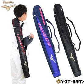 【あす楽】ミズノ GEバットケースJr 1本入れ 野球 ネイビー×ブルー ブラック×ブラック ブラック×レッド 1FJT0803 2020後期 少年用 ジュニア 学童